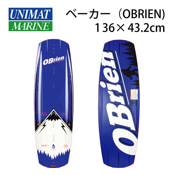 オブライエン OBRIEN ウェイクボード BAKER べーカー 136×43.2cm
