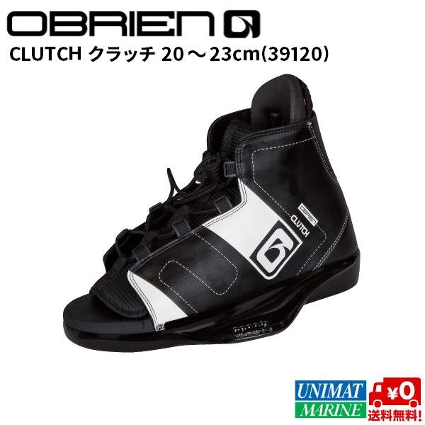 OBRIEN オブライエン ウェイクブーツ Clutch クラッチ 20-23cm 黒 BLACK