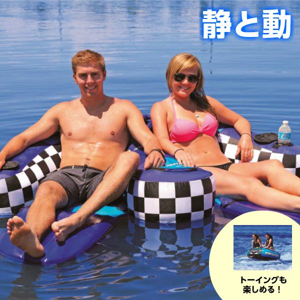【送料無料】SPORTSSTUFF シャリオットデュオ トーイングチューブ 2人乗り | 2人 用 ボート トーイング 海水浴 グッズ 浮き輪 浮輪 大人 大人用 子供 子供用 チューブ マリン プール 海 プール用品 親子 ビーチグッズ カップル フロート マット ジェットスキー 二人乗り
