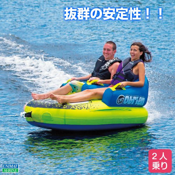 オブライエン トーイングチューブ バーカ 2人乗り | ボート 二人乗り トーイング 2人 グッズ 浮き輪 浮輪 フロート ウキワ うきわ 大人 大人用 子供 子供用 子ども おしゃれ フロートボート プール 海水浴 海 親子 キッズ 小学生 ビーチグッズ ビーチ ジェットスキー