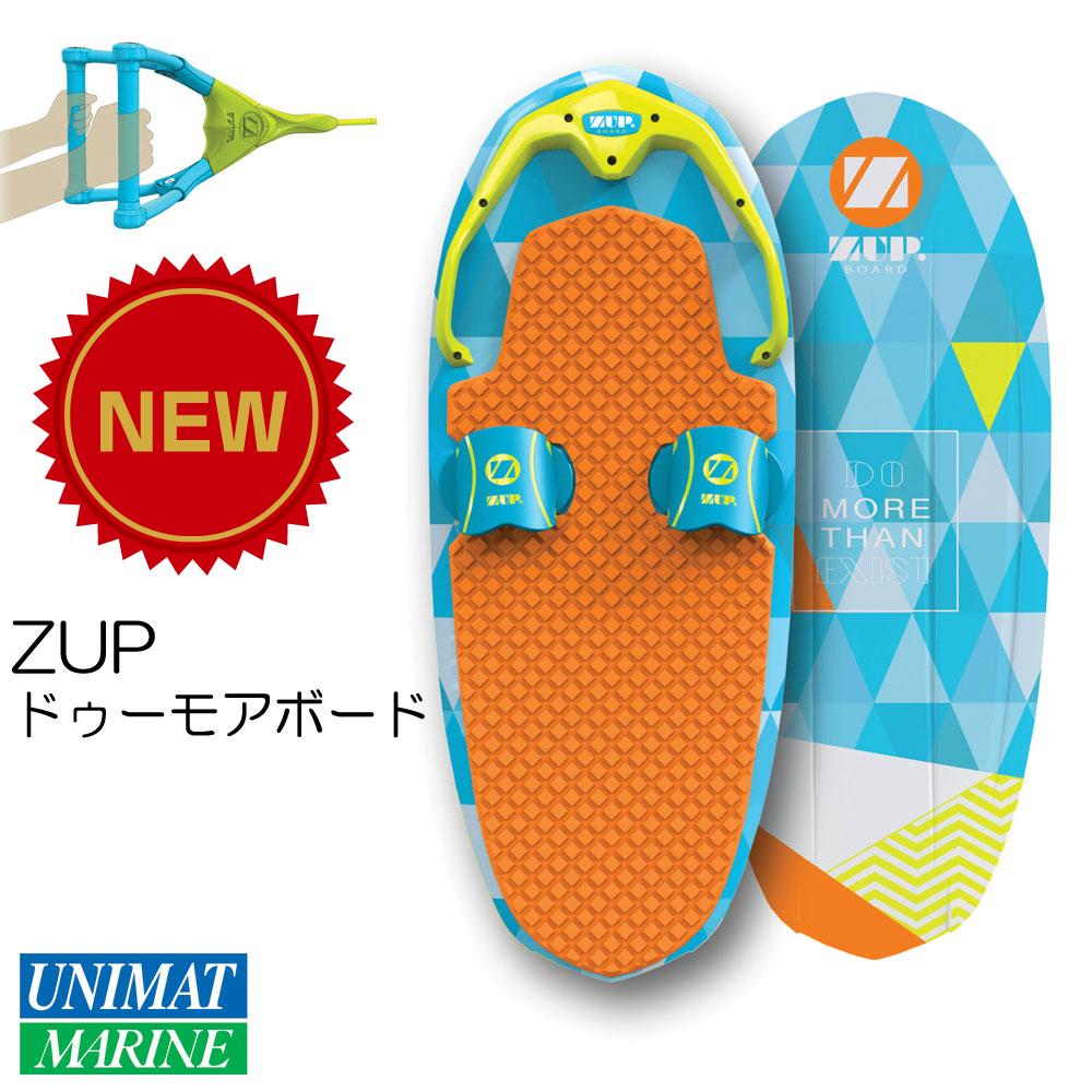 ZUP ザップ ドゥーモアボード ダブルザップハンドルセット