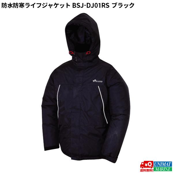 ブルーストーム BLUESTORM 防寒防水 ライフジャケット ブラック Lサイズ BSJ-DJ01RS