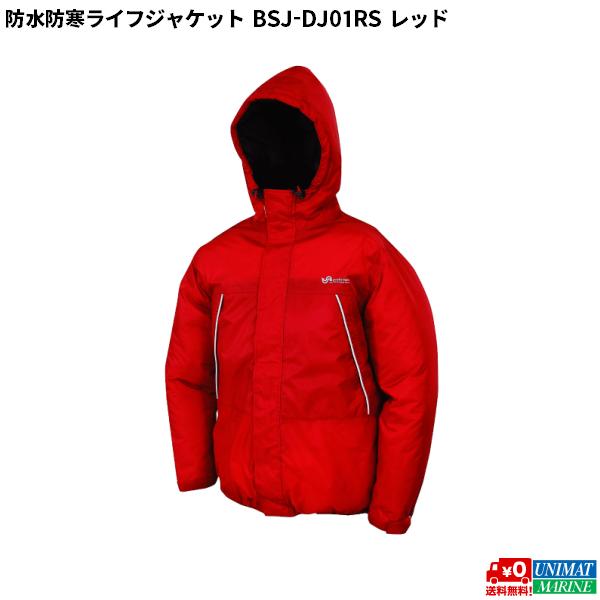 ブルーストーム BLUESTORM 防寒防水 ライフジャケット レッド XLサイズ BSJ-DJ01RS