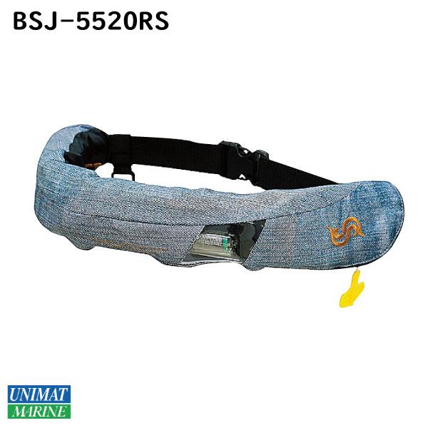 ブルーストーム BLUESTORM 自動膨張式 ライフジャケット  ウエストベルト式 ジーンズ BSJ-5520RS 【デニム風・腰巻・ウェスト・救命胴衣・さくら】