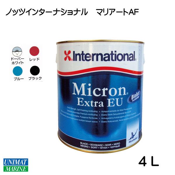 ノッツインターナショナル ミクロンエキストラEU ブラック 黒(4L) 商品番号:40575【ユニマットマリン・大沢マリン・ボート用品・船舶】