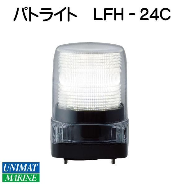 パトライト LEDフラッシュ表示灯 LFH-24C 白