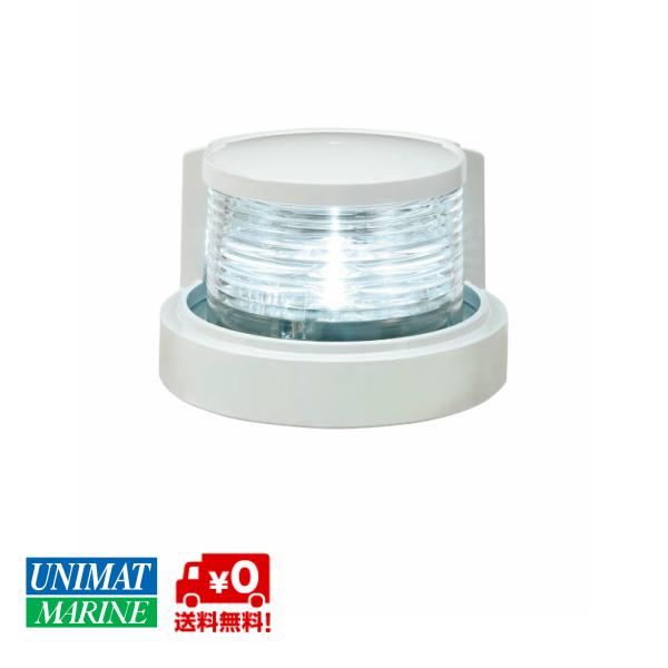 小糸製作所 KOITO 第四種 前部灯 MLM-4AB4 LEDマストライト ホワイトボディ