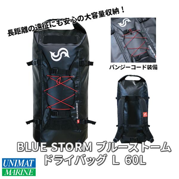 BLUE STORM(ブルーストーム)ドライバッグL BSJ-TPB