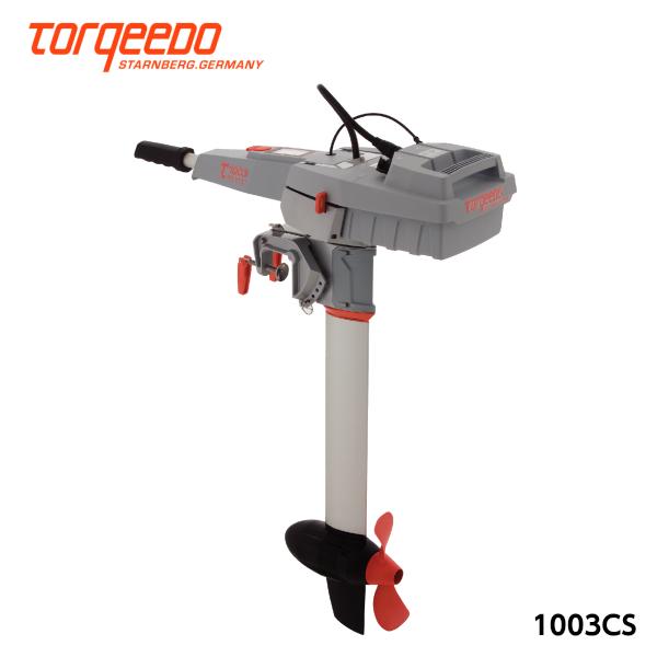 電動船外機 TORQEEDO(トルキード)トラベルシリーズ 1003CS 予備検査付
