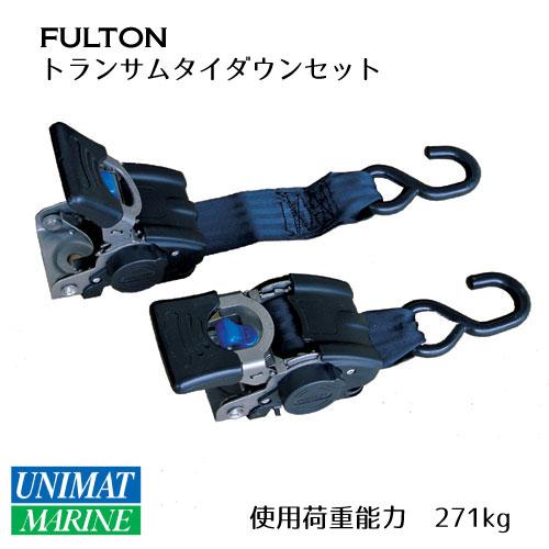 FULTON トランサムタイダウンベルト ステンレス製