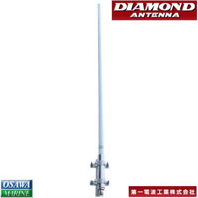 国際VHF用 アンテナ ダイヤモンド(DIAMOND) 150MV 商品番号:32350 【ユニマットマリン・大沢マリン・ボート用品・船舶】
