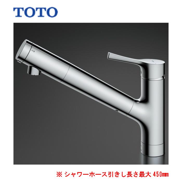 TOTO TKS05308J