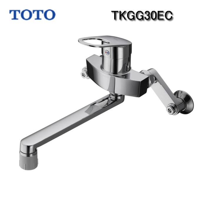 TOTO TKGG30EC キッチン水栓 シングルレバー混合栓 壁付タイプ キッチンシャワータイプ 吐水切替タイプ