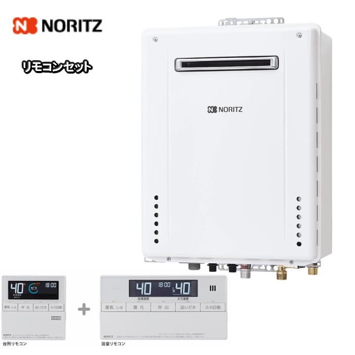 ノーリツ GT-2460AWX-1 BL+RC-J101マルチセット