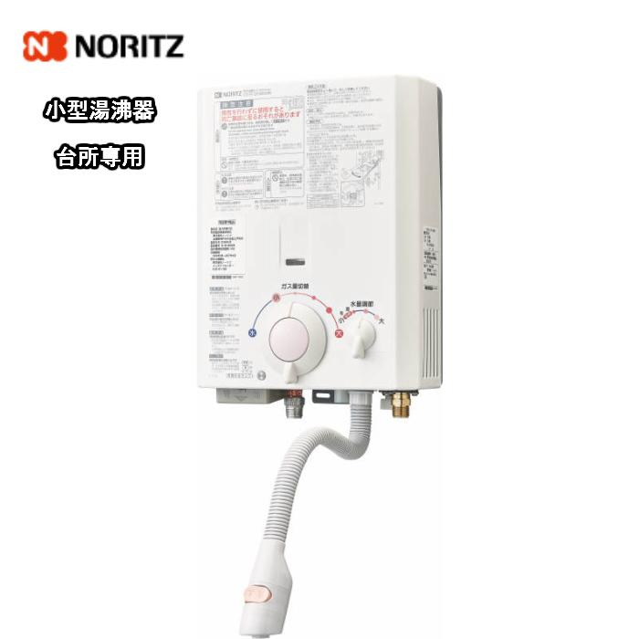 ノーリツ GQ-531MW
