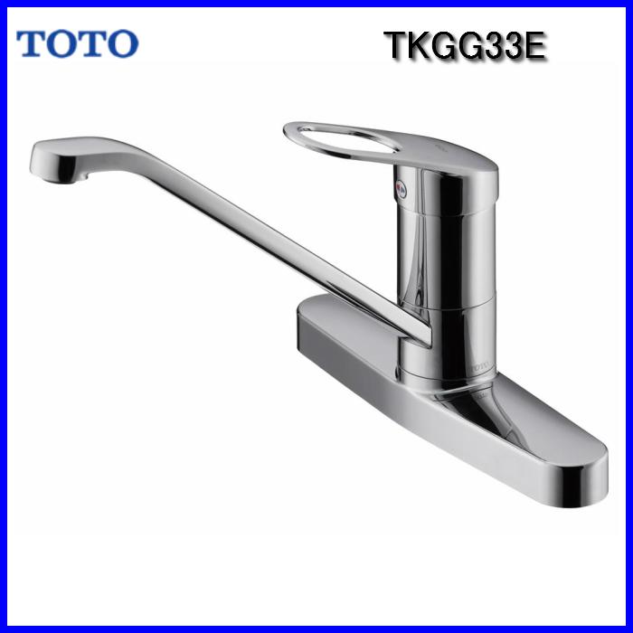 TOTO TKGG33E キッチン水栓 キッチン用水栓 GGシリーズ(エコシングル水栓) 台付2穴タイプ ノーマルタイプ 水栓 台所 蛇口 キッチン水栓金具 ツーホールタイプ 2穴