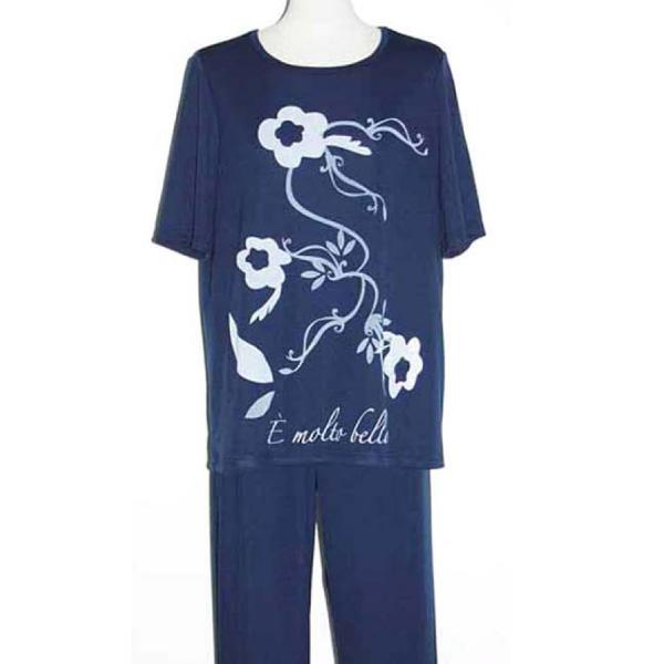 ちょっとしたお出かけに便利なパジャマです 高品質 特価 1000円均一 トラベルパジャマ 巾着付 五分袖 ネイビー 在庫一掃売り切りセール