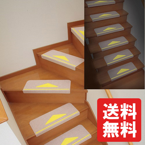 With Anti Slip Stairs Anti Slip Mat Non Slip Stairs Matt Stair Carpet Slip  Slip Cat Sheet