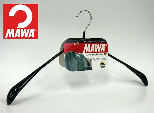 【送料無料】MAWAハンガー マワハンガー ワイド人体ハンガー 50本組 ハンガー Hanger