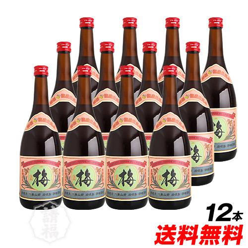 請福梅酒 720ml 1ケース12本 ≪泡盛仕込み≫【送料無料】【smtb-MS】【winter_spdl01】冬はお湯割りで乾杯