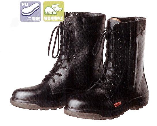 新品未使用 耐滑 耐磨耗に優れた安全靴 ウレタン2層底 軽量安全靴 ドンケル社製 ~軽量ウレタン底安全靴の人気商品です~ 年末年始大決算 ファスナー付長編上靴 7004