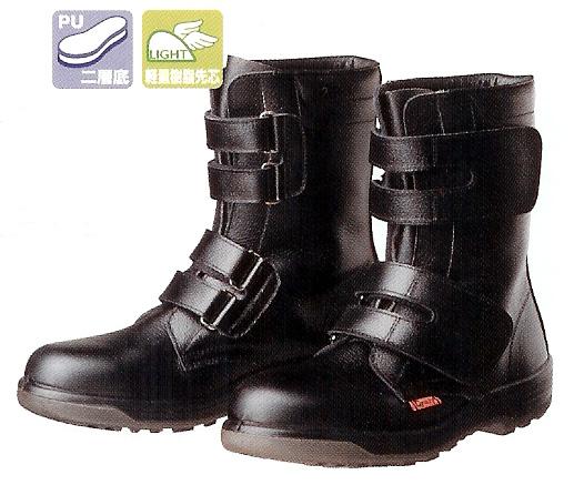 ウレタン2層底 軽量安全靴 マジック式半長靴【7054 ドンケル社製】~ 軽量ウレタン底安全靴の人気商品です ~