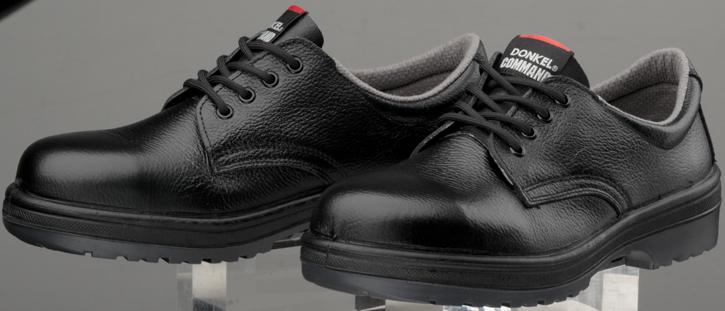ドンケルだけのオリジナル ラバー2層底安全靴 短靴 R2-01 ドンケル 樹脂先芯 新着 コマンドシリーズ 安全靴 即納 作業用 先芯入り