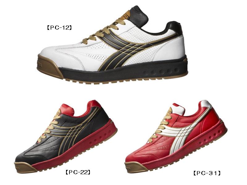 ディアドラの安全靴【ピーコック PEACOCK】 スタイリッシュなディアドラ!!(PC-12、PC-22、PC-31)