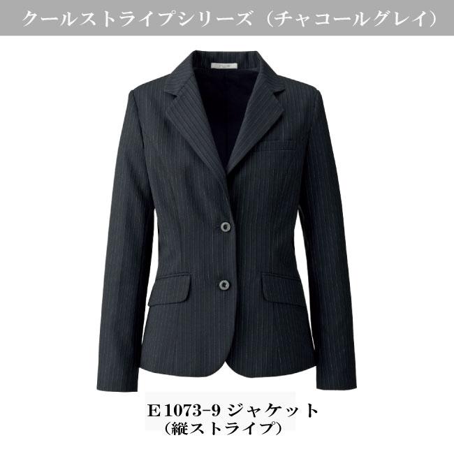 チャコールグレイベースで上品なストライプジャケット【福本服装(エルゴン) E1073】【送料無料です】【smtb-td】