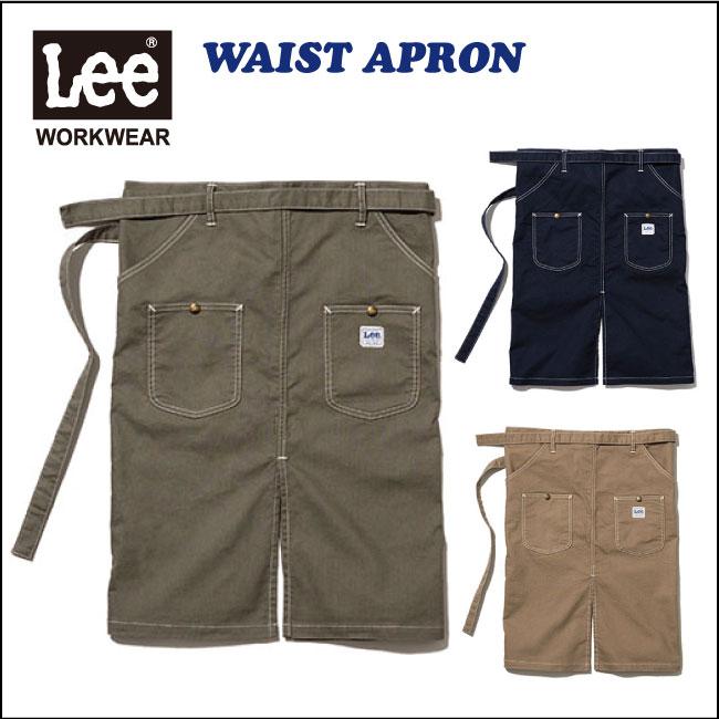 ウエストエプロン【LCK79008 Leeユニフォーム】LeeWORKWEARから、スタイリッシュなウエストエプロン(作業用品)です。【コンビニ受取対応商品】