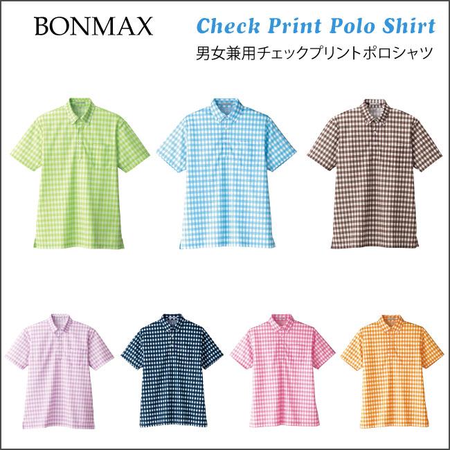 グリーン ブラウン 高価値 ブルー ネイビー ピンク 送料無料激安祭 オレンジ ポップなカラーとチェック柄で明るい印象のボタンダウンポロシャツです吸水速乾性に優れ FB4523U ボンマックス ラベンダーの7色展開です ストレッチ性もあるポロシャツです