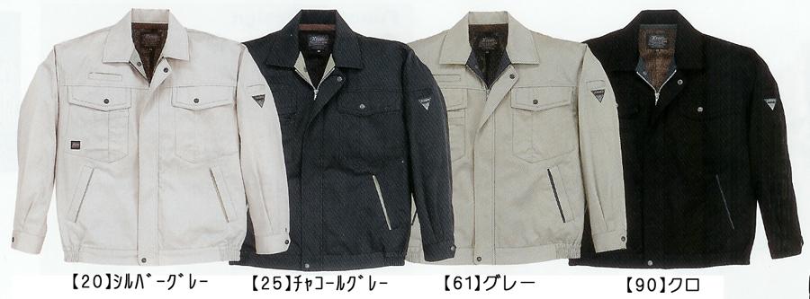 在庫一掃売り切りセール 柔らかな風合とポケットの多い作業服 ブルゾン 超安い ジーベック社製 1260