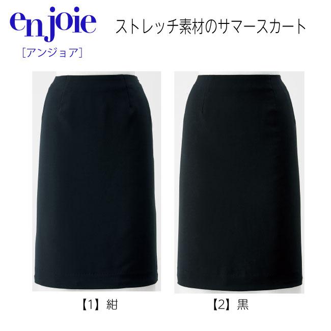 清涼感のある夏素材のタイトスカート【ネイビー・ブラックの2色展開】【56610 アンジョア】