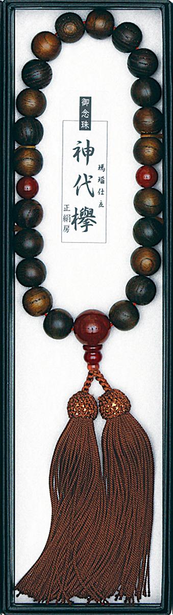 数珠 神代ケヤキ正頭房 メノー仕立