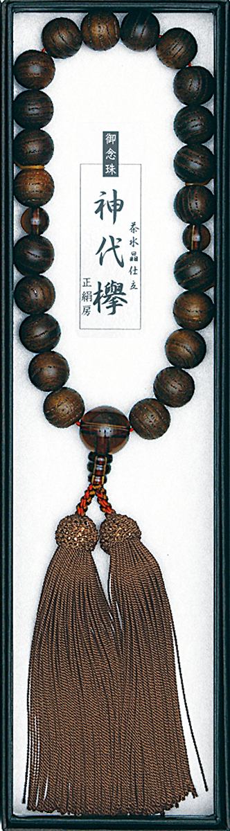 数珠 神代ケヤキ正頭房 茶水晶仕立