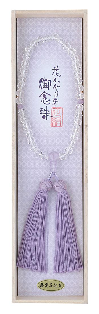 数珠 F32-3切子水晶 藤雲石仕立 花かがり房 桐箱