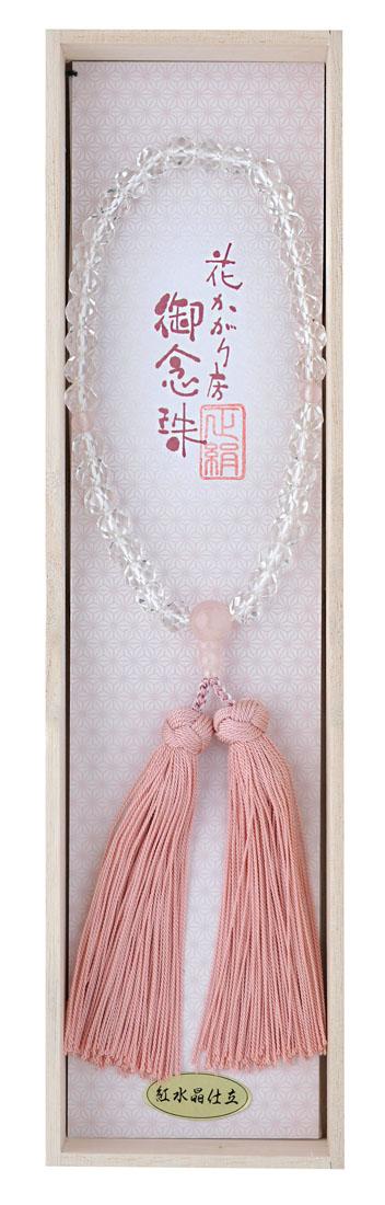 数珠 F32-4切子水晶 紅水晶仕立 花かがり房 桐箱