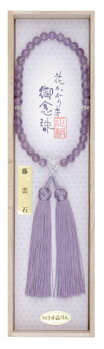 数珠 HK-33藤雲石 切子水晶仕立 花かがり房 桐箱