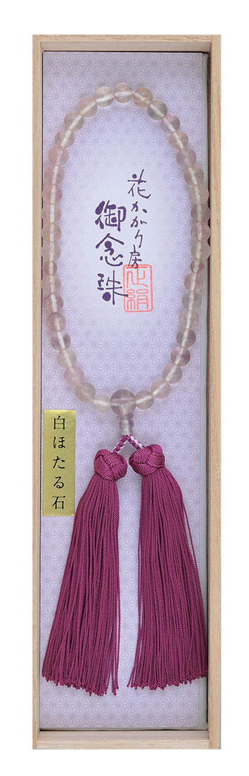 数珠 TI-12白ほたる 共仕立 特選花かがり房 桐箱