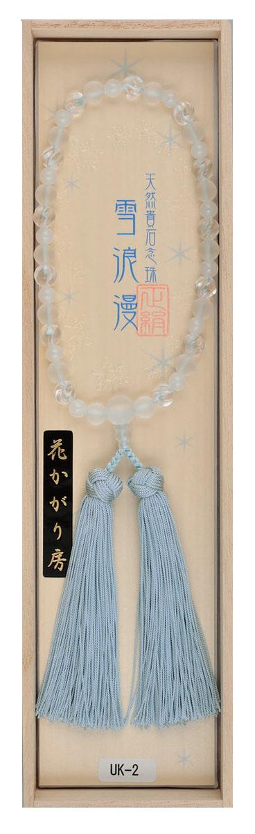数珠 UK-2霧水晶×水晶ウエーブカット×ホワイトオニキス 霧水晶仕立 花かがり房