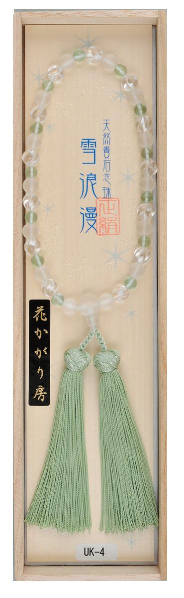 数珠 UK-4霧水晶×水晶ウエーブカット×緑蛍石 霧水晶仕立 花かがり房