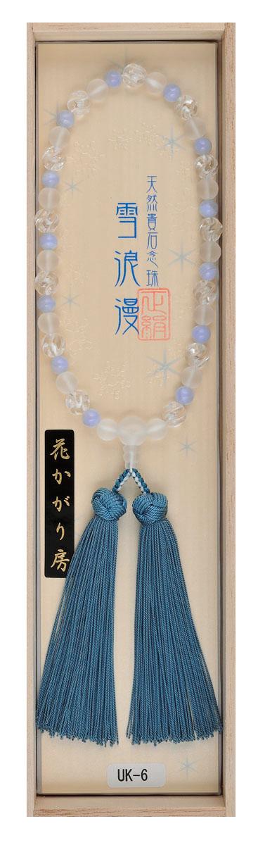 数珠 UK-6霧水晶×水晶ウエーブカット×カルセドニー 霧水晶仕立 花かがり房