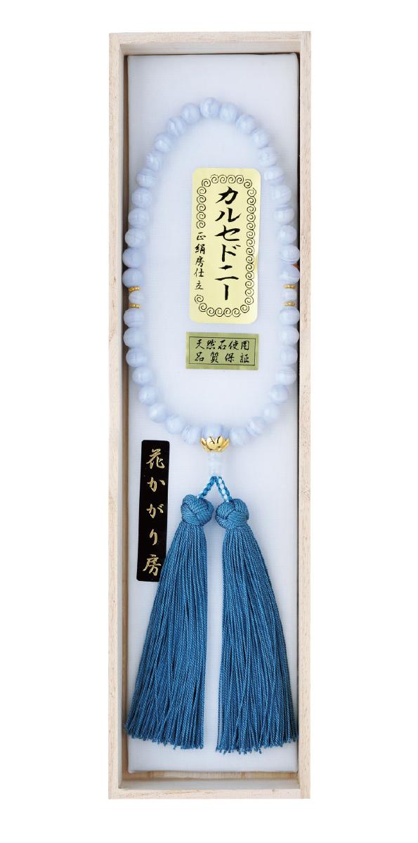 数珠 KR-4カルセドニー 共仕立 金蓮華花かがり房 桐箱
