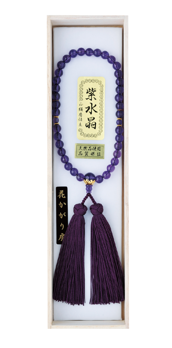数珠 KR-5紫水晶 共仕立 金蓮華花かがり房 桐箱