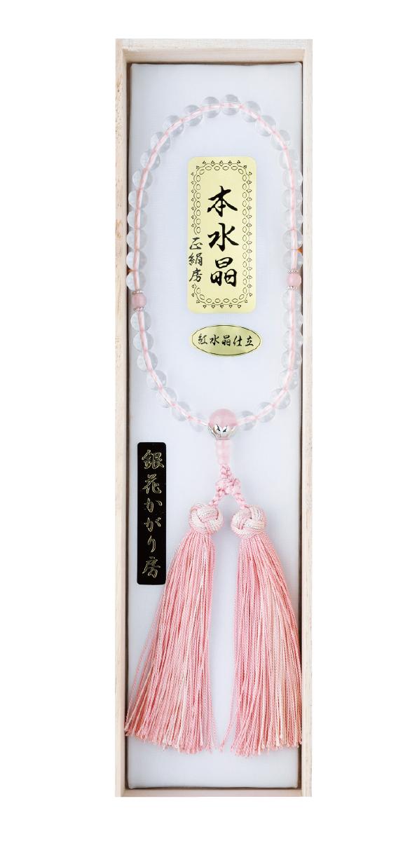 数珠 GR-2水晶 紅水晶仕立 銀蓮華花かがり房 桐箱