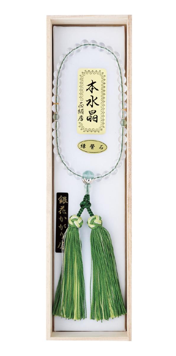 数珠 GR-5水晶 緑ほたる仕立 銀蓮華花かがり房 桐箱