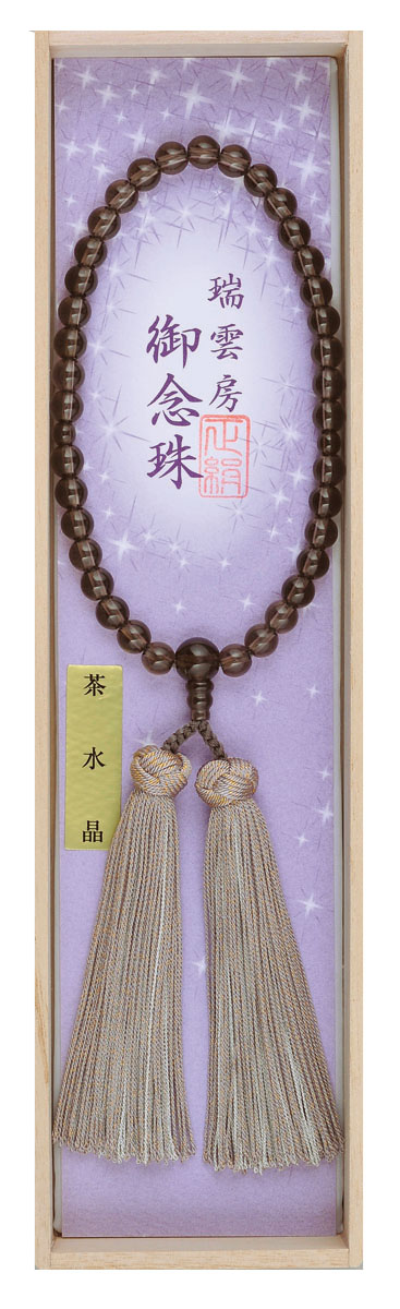 数珠 ZW-5茶水晶 共仕立 瑞雲房 桐箱
