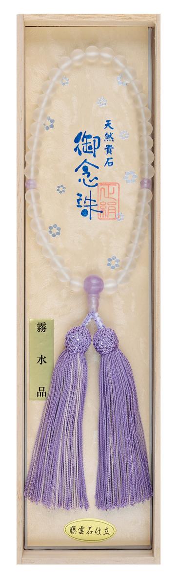 数珠 LG-13霧水晶 藤雲石仕立 二色正絹頭房 桐箱