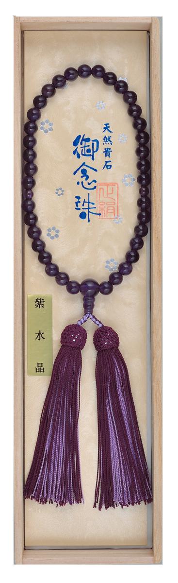 数珠 LG-16紫水晶 共仕立 二色正絹頭房 桐箱