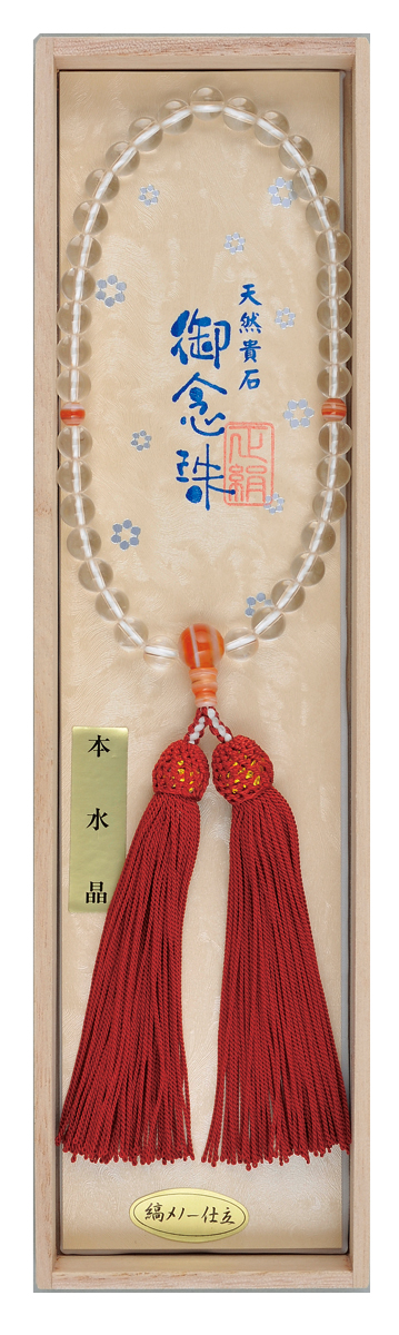 数珠 LG-23水晶 赤縞メノー仕立 正絹頭房 桐箱